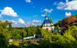 Monastère de Vydubychi, Kiev Photographie stock libre de droits