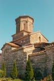 Monastère du SV Naum - Ohrid, Macédoine Photo libre de droits