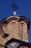 Monastère orthodoxe serbe, Gracanica, Kosovo image stock