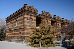 Monastère saint Etchmiadzin, résidence pontificale de Catholicos, Arménie Photo libre de droits