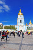 Monastère voûté d'or du ` s de St Michael Comporte la cathédrale elle-même dans Kyiv, la capitale de l'Ukraine Endroit religieux  photos libres de droits