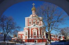 Monastères grands de la Russie Couvent de Novodevichy Photos libres de droits
