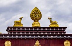Monastério budista tibetano de Songzanlin, Zhongdian, Yunnan - China imagem de stock