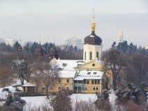 Monastério da trindade santamente de St Jonas, kiev, Ucrânia Imagens de Stock