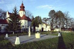 Monastério de Bodrog Imagens de Stock Royalty Free