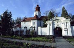Monastério de Bodrog Foto de Stock