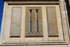 Monastério de Curtea de Arges imagens de stock royalty free