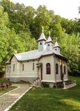MONASTÉRIO de FEREDEU - Arad, Romênia foto de stock royalty free