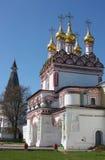 Monastério de Joseph-Volokolamsk, Rússia Imagem de Stock Royalty Free