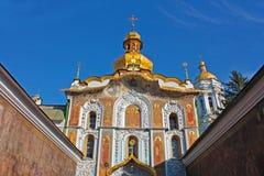 Monastério de Kiev-Pechersk Lavra em Kiev Fotografia de Stock Royalty Free