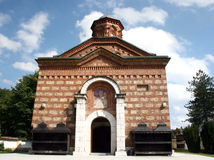 Monastério de Lelic Fotos de Stock Royalty Free