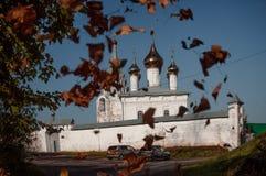 Monastério de Nicolo Trinity Do fim de setembro de 2015 Fotografia de Stock Royalty Free