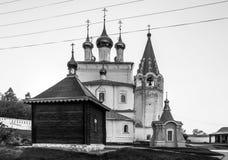 Monastério de Nicolo Trinity Gorokhovets A região de Vladimir Do fim de setembro de 2015 Fotos de Stock