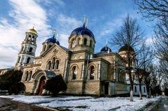 Monastério de Noul Neamt em Chitcani Transnistria Imagem de Stock Royalty Free