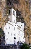 Monastério de Ostrog Foto de Stock Royalty Free