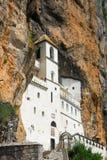 Monastério de Ostrog Fotografia de Stock Royalty Free