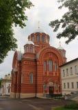 Monastério de Pokrovsky Khotkovo imagem de stock