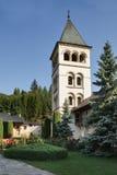 Monastério de Putna Foto de Stock Royalty Free