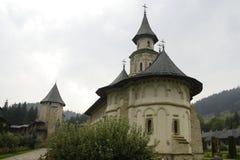 Monastério de Putna Imagens de Stock Royalty Free