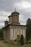Monastério de Snagov, Romênia (onde Vlad Tepes aka Dracula é buri Fotos de Stock