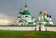 Monastério de Spaso-Yakovlevsky Foto de Stock Royalty Free
