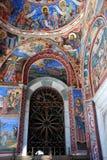 Monastério de St John Rilski, montanha de Rila, Bulgária Foto de Stock