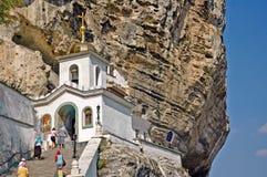 Monastério de Uspenskiy em Crimeia perto de Bakhchisarai fotografia de stock royalty free