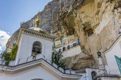 Monastério de Uspensky na vila de Bakhchisaray Imagens de Stock Royalty Free