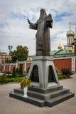 Monastério de Zachatievskiy monumento Fotos de Stock Royalty Free