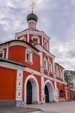 Monastério de Zachatievskiy monumento Imagens de Stock Royalty Free