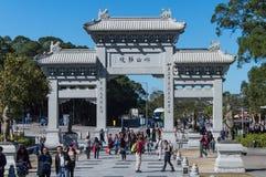 Monastério do Po Lin Ilha de Lantau Hon Kong foto de stock