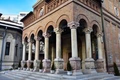 Monastério Manastirea Antim de Antim Foto de Stock Royalty Free