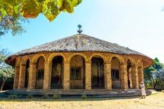 Monastério no lago Tana foto de stock royalty free