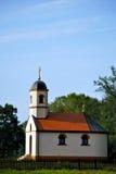 Monastério ortodoxo fotos de stock royalty free