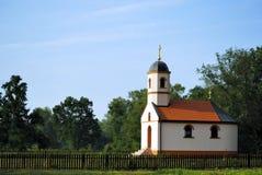 Monastério ortodoxo de Serbia fotografia de stock royalty free