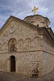 Monastério velho de Hopovo Fotografia de Stock