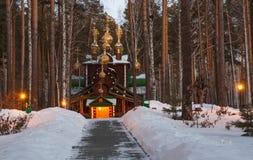 Monaster Święci Królewscy męczennicy Obraz Stock