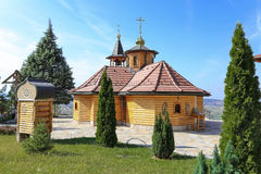 Monaster Święta dziewica - Lesje, Serbia Zdjęcie Royalty Free