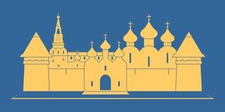 monaster ilustracja wektor
