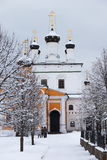 Monaster Davidova Pustin. Chekhov. Rosja. zdjęcia stock