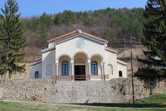 Monaster kołyska Błogosławiona dziewica blisko grodzkiego Pirot, obraz stock