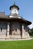 Monasteri della Moldavia: Moldovita Fotografia Stock
