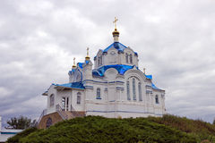 Monasterio cristiano ortodoxo Fotografía de archivo