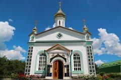 Monasterio cruzado santo en la ciudad de Poltava, Ucrania imagen de archivo libre de regalías