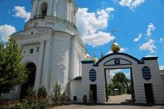 Monasterio cruzado santo en la ciudad de Poltava, Ucrania fotos de archivo libres de regalías