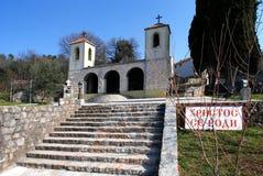 Monasterio Dajbabe05 Imagen de archivo libre de regalías