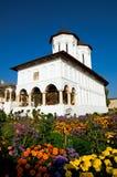 Monasterio de Aninoasa - Rumania Imagen de archivo libre de regalías