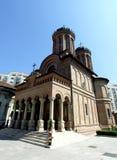 Monasterio de Antim Fotos de archivo libres de regalías