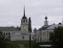 Monasterio de Artemievo-Vercolsky Reliquia ortodoxa imágenes de archivo libres de regalías