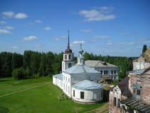 Monasterio de Artemievo-Vercolsky Reliquia ortodoxa foto de archivo libre de regalías